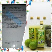 無毒檸檬原汁 | 鮮檸檬汁 | 檸檬汁 | 檸檬水 | TLS全新生活 (6瓶裝)300cc小瓶裝&【結帳】輸入折扣碼「IU205AQRTSRP」,在打【85】折