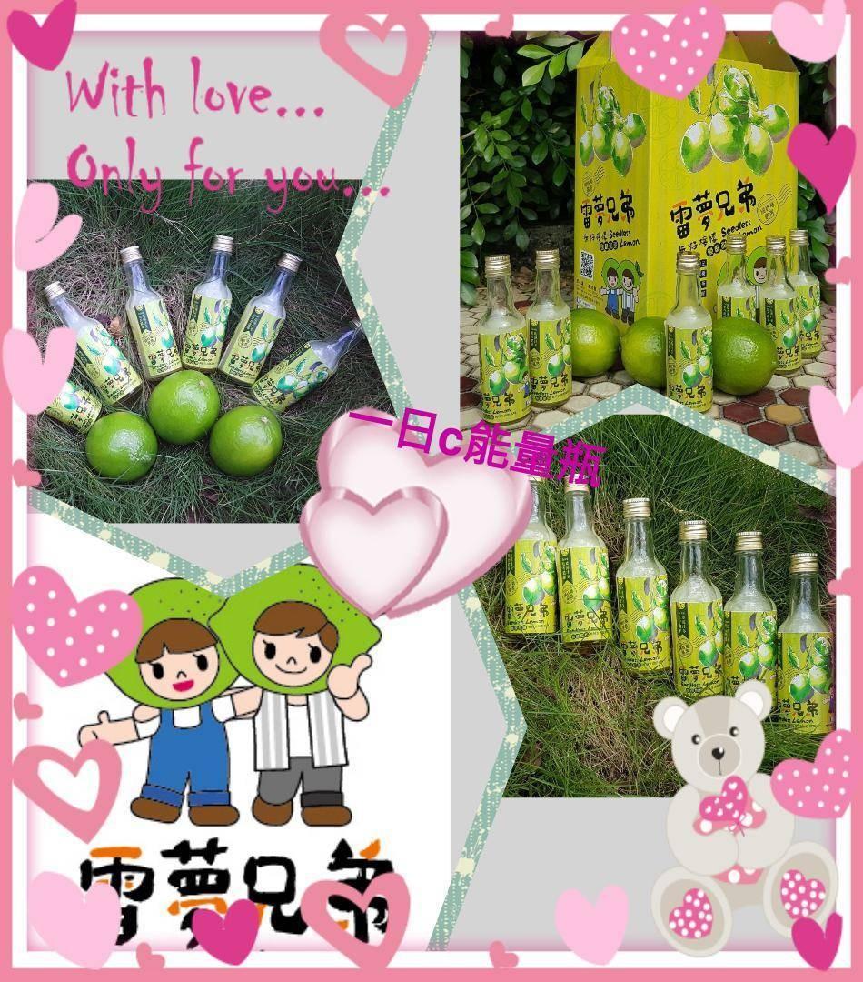 無毒檸檬原汁 | 鮮檸檬汁 | 檸檬汁 | 檸檬水 | TLS全新生活l一日C能量瓶 (單瓶裝)60cc&11月
