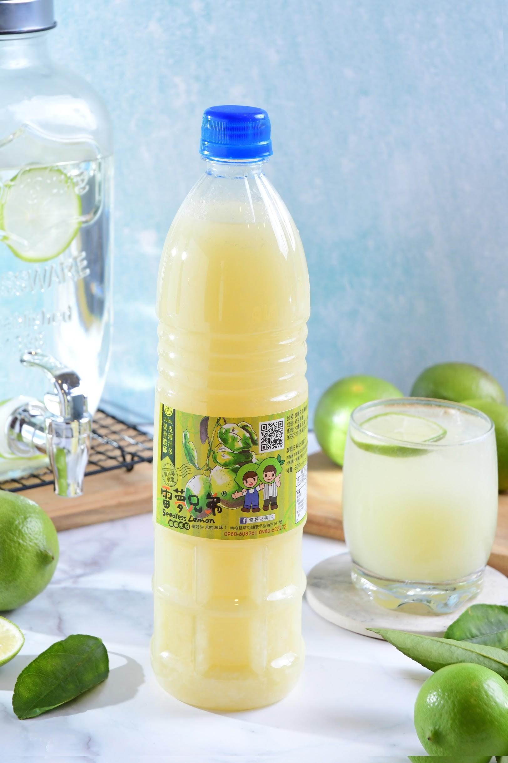 感恩回饋結帳輸入折扣碼「IU205AQRTSRP」,在打【75】折-【免運費】特價無毒檸檬原汁 | 鮮檸檬汁 | 檸檬汁 | 檸檬水 | TLS全新生活800cc(15瓶)【塑膠瓶裝】