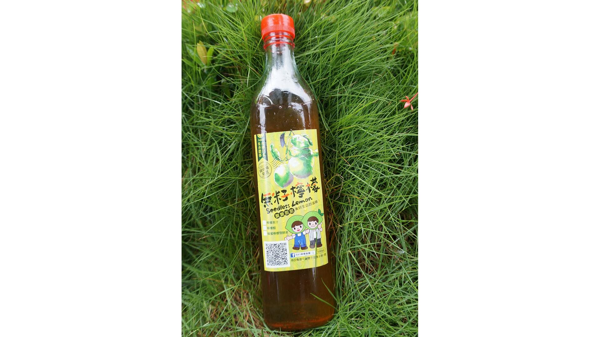 檸檬醋 | 水果醋 | 無籽檸檬醋 | 無子檸檬醋