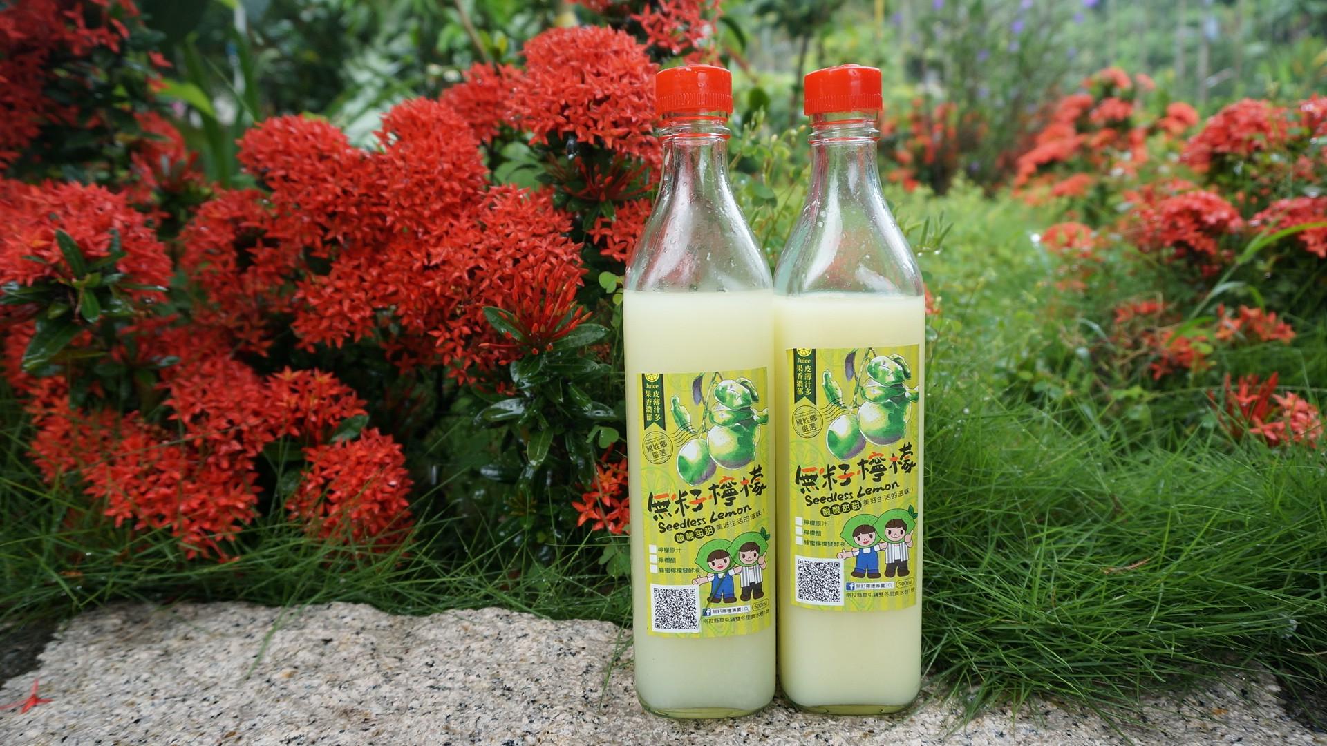 8月特價無毒檸檬原汁 | 鮮檸檬汁 | 檸檬汁 | 檸檬水 | TLS全新生活 (3瓶裝)500cc&【結帳】輸入折扣碼「IU205AQRTSRP」,在打【85】折