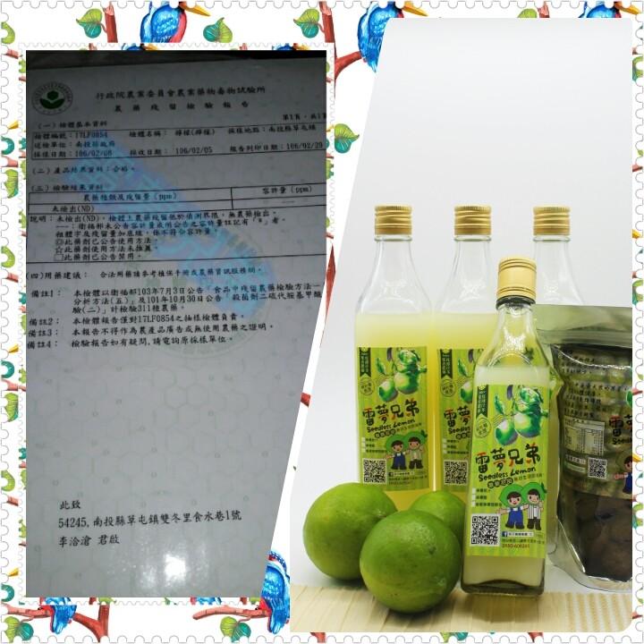 8月特價無毒檸檬原汁 | 鮮檸檬汁 | 檸檬汁 | 檸檬水 | TLS全新生活 (6瓶裝)500cc&【結帳】輸入折扣碼「IU205AQRTSRP」,在打【85】折