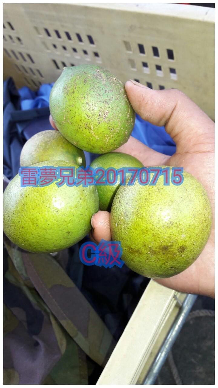 南投b級無籽檸檬 | b級無子檸檬 | b級無籽檸檬(15斤裝)&